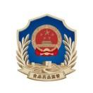 蚌埠市食品药品监督管理局