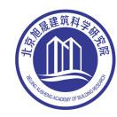 北京旭晟建筑科学研究院