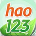 hao123网址导航-淘宝购物
