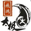 北京陈飞鸿太极拳馆