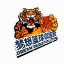 陕西梦想体育俱乐部