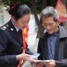 海南省保亭县地方税务局
