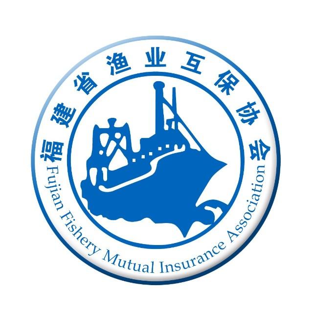 福建省渔业互保协会
