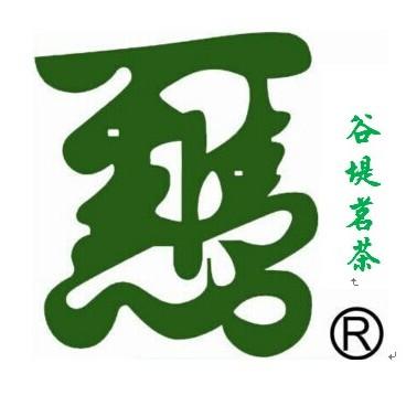 台湾谷堤茗茶