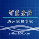 北京智慧益佳家教