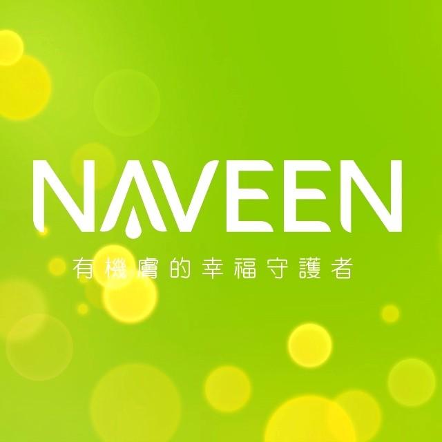 NAVEEN看见不一样的台湾