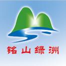 铭山绿洲度假村
