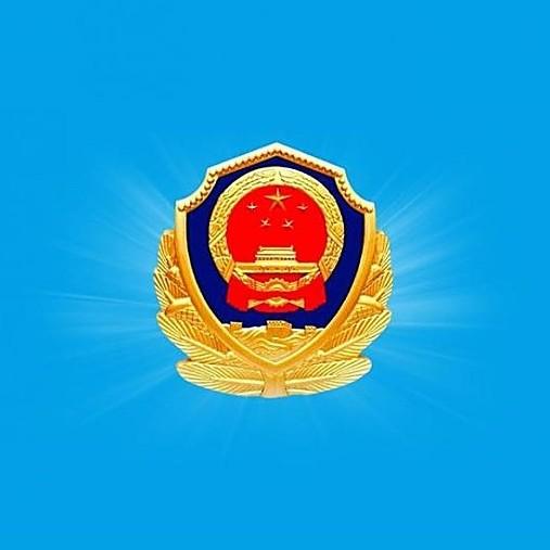 重庆市大足区车辆管理所