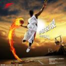 龙港青少年篮球训练营