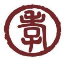 重庆市湖北孝感商会