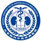 北京市联科肾病医院