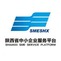 陕西省中小企业服务平台