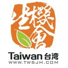 台湾生机会