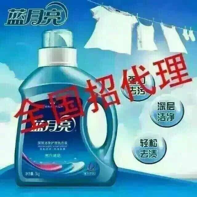江苏省双喜集团