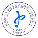 CDUT教务处信息中心