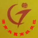 湖南兵器工业高级技工学校