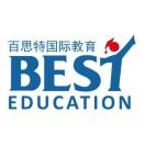 无锡百思特国际教育