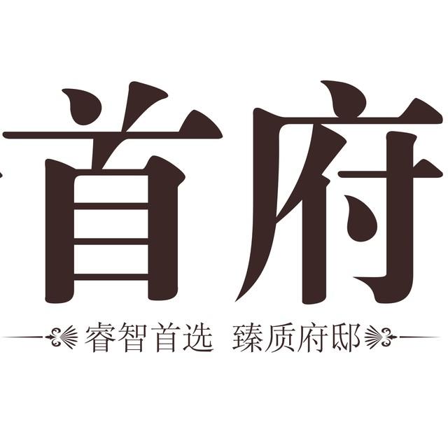 淮北首府头像图片