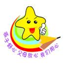 浚县白寺乡未来之星幼儿园