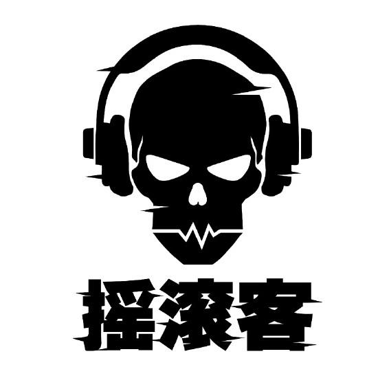摇滚客微信公众号二维码