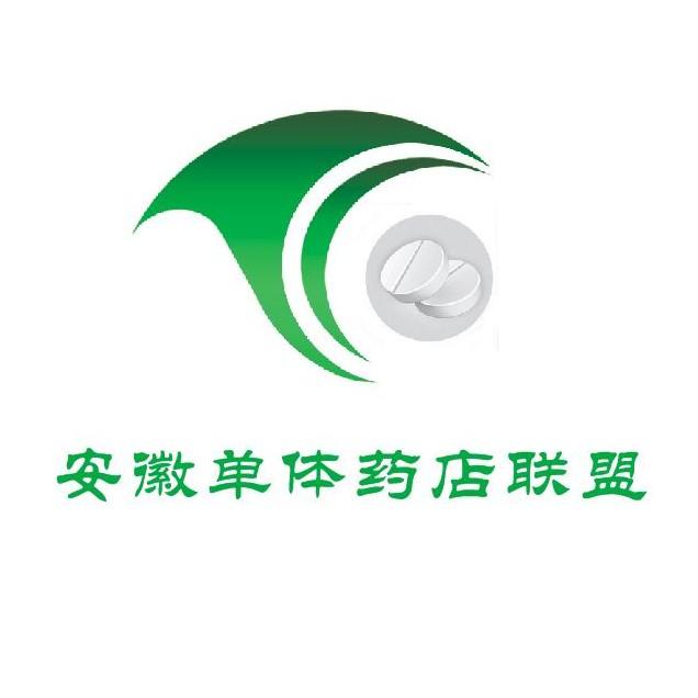 安徽省零售药店联盟