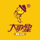 万达大歌星KTV厦门市集美店