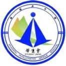 惠州市华罗庚中学学生会
