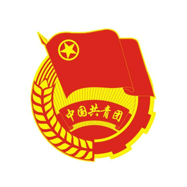 北京市经贸高级技术学校团委