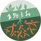 人民食物主权论坛