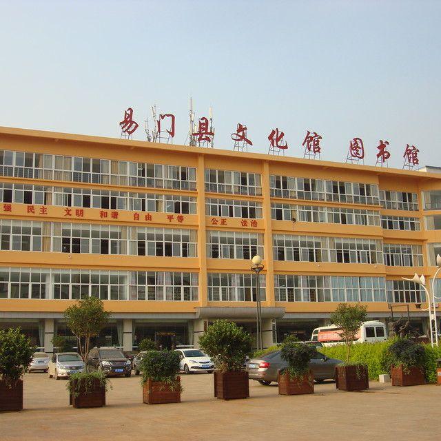 云南省易门县图书馆