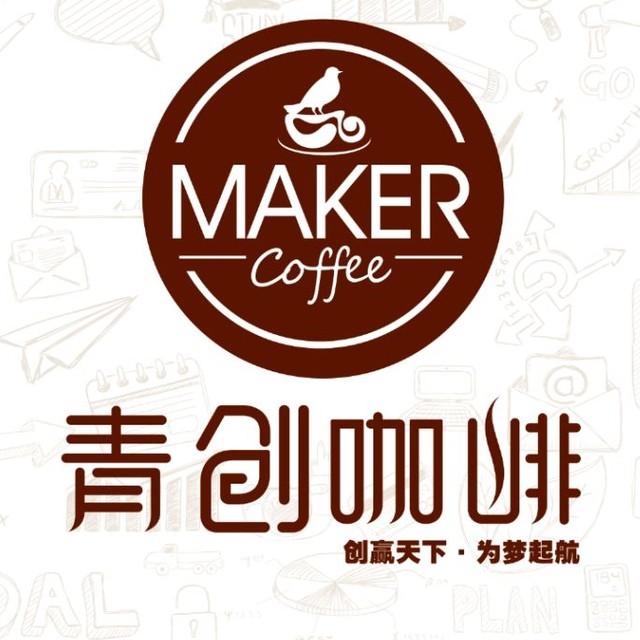 齐齐哈尔青创咖啡