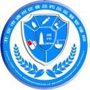通州食讯药政