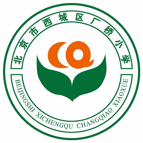 北京市西城区厂桥小学