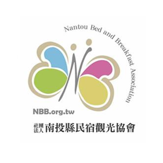 台湾南投民宿联盟