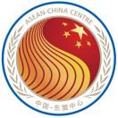 ASEAN-China?Centre?中国-东盟中心