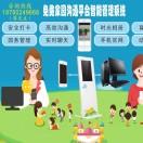幼儿园智能接送刷卡机系统