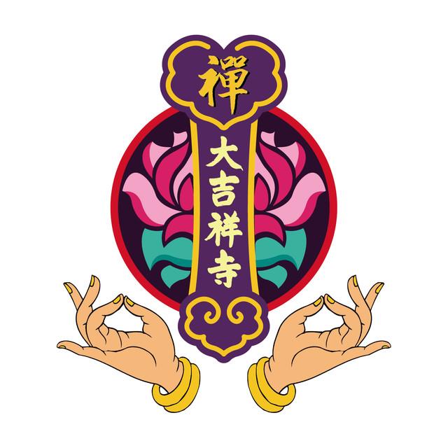 黑龙江省逊克县大吉祥寺