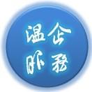 温州企业服务平台