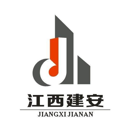 江西省建筑安装工程公司