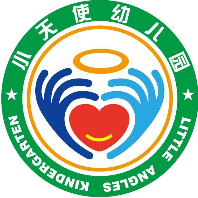 重庆市黔江区小天使幼儿园