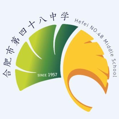 安徽省合肥市第四十八中学
