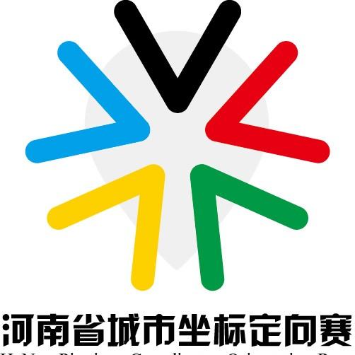 河南省城市坐标定向赛