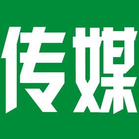 """中宣部""""五個一工程""""獎揭曉!《流浪地球》等73部作品獲獎"""