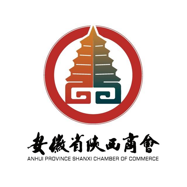 安徽省陕西商会