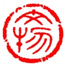 北京博文书社