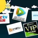 各大影视Vip出售