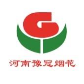河南省豫冠烟花爆竹有限公司