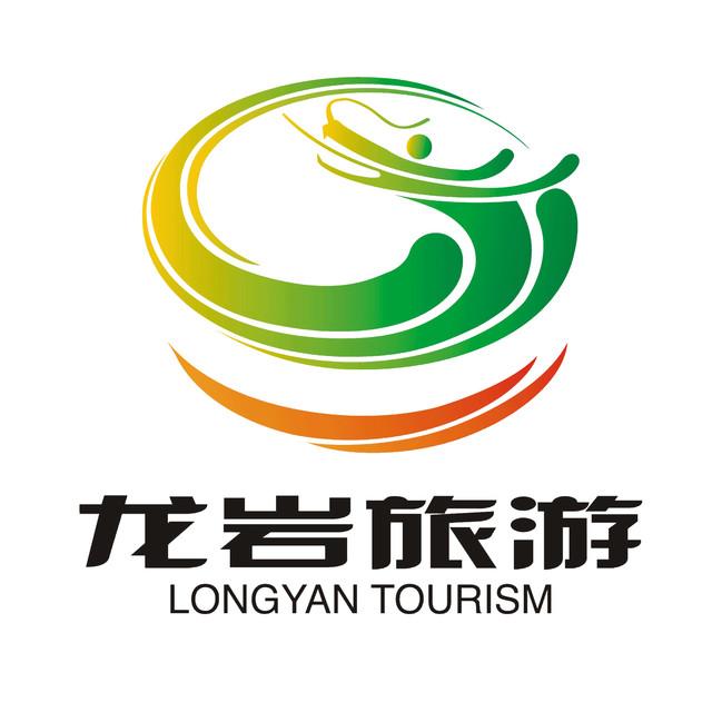 福建省龙岩市旅游局