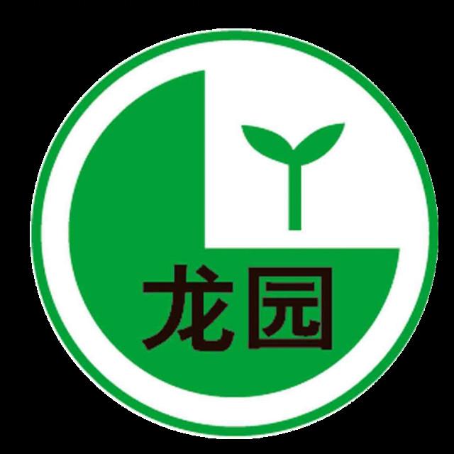 黑龙江省农科院园艺分院