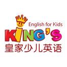 皇家少儿英语青岛校区